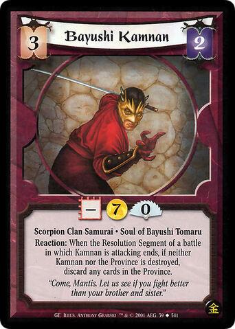 File:Bayushi Kamnan-card.jpg