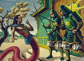File:Naga Aid Rejected.jpg