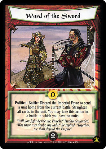 File:Word of the Sword-card.jpg