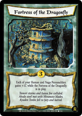 File:Fortress of the Dragonfly-card2.jpg