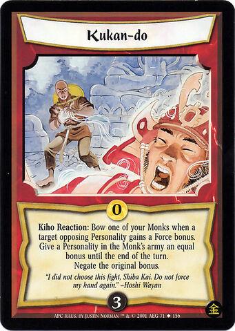 File:Kukan-do-card.jpg