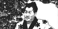 Ryuden/Meta