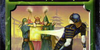 Doom of Fu Leng/card