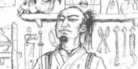 Kuni Mokuna