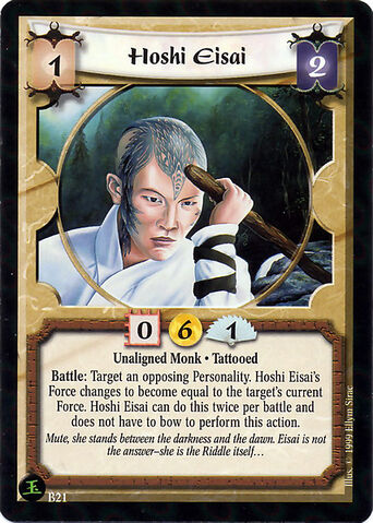 File:Hoshi Eisai-card3.jpg