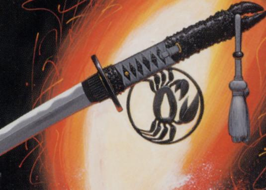 File:Celestial Sword of the Crab.jpg