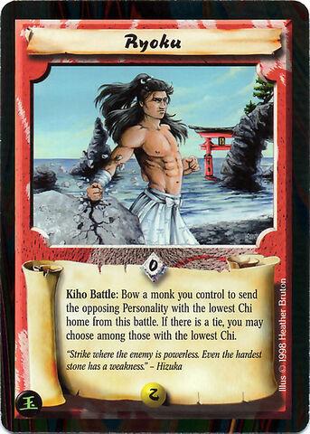 File:Ryoku-card.jpg