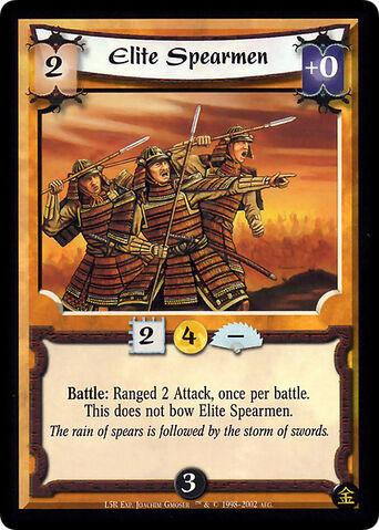 File:Elite Spearmen-card3.jpg