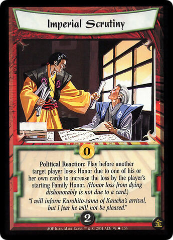 File:Imperial Scrutiny-card.jpg
