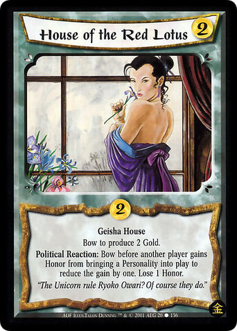 File:House of the Red Lotus-card.jpg