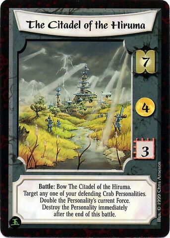 File:The Citadel of the Hiruma-card.jpg