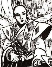 Ikoma Tsuge