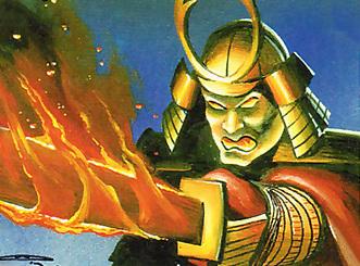 File:Katana of Fire.jpg