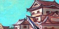 Toshi sano Kanemochi Kaeru
