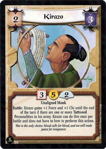 File:Kirazo-card2.jpg