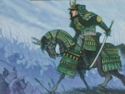 File:Emerald Magistrate 2.jpg