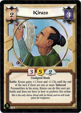 File:Kirazo-card4.jpg