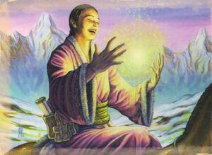 Horiuchi Wakiza