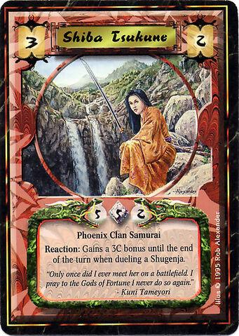 File:Shiba Tsukune-card.jpg