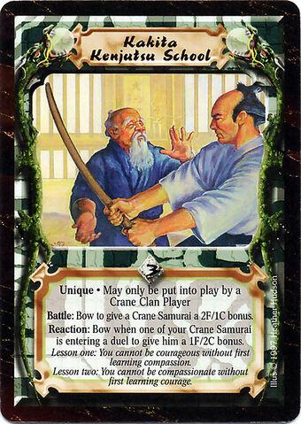File:Kakita Kenjutsu School-card.jpg