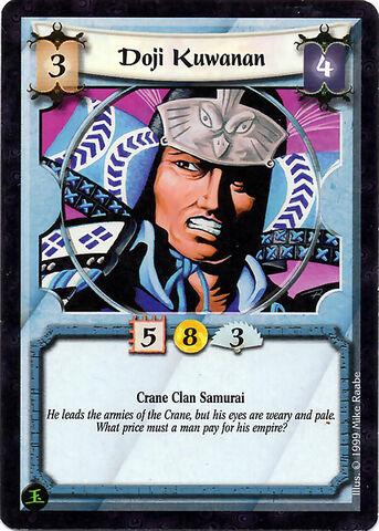 File:Doji Kuwanan-card3.jpg