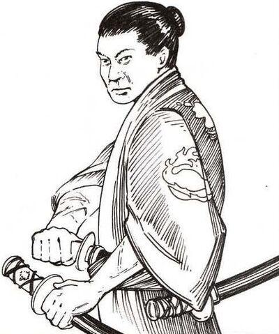File:Kakita Tsoburo.jpg
