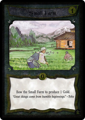 File:Small Farm-card19.jpg