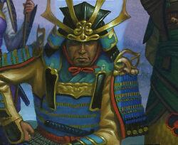 Kaiu Genji