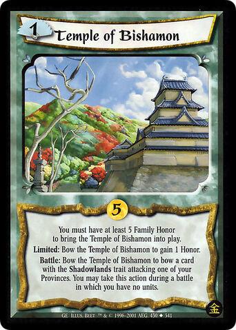 File:Temple of Bishamon-card2.jpg