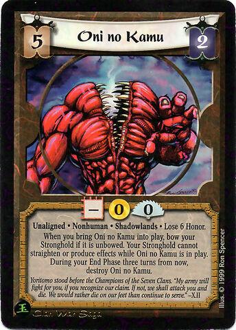 File:Oni no Kamu-card2.jpg