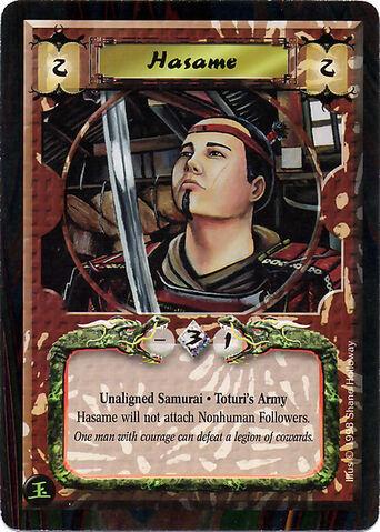File:Hasame-card2.jpg