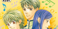 Kiniro no Corda 1 (Game)