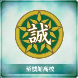 File:Link shiseikan.png