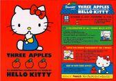 Three Apples Hello Kitty 35th Anniversary Celebration flyer