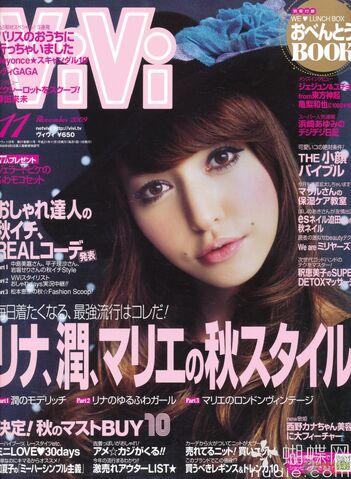 File:ViVi-November09.jpg