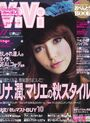 ViVi-November09