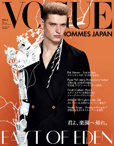File:VOGUE HOMMES JAPAN Issue 4.preview.jpg