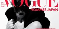 Vogue Hommes Japan (magazine)