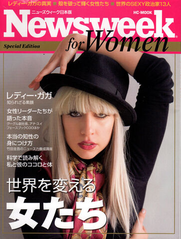 File:Newsweek For Women Magazine Japan (March, 2011).jpg