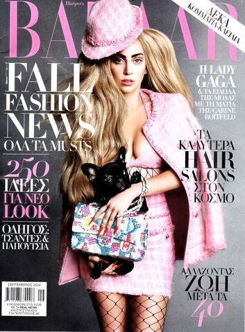 File:Harper's Bazaar Magazine - Greece (Sep, 2014).JPG