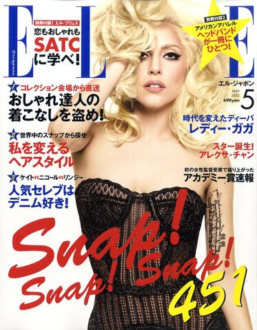 File:Elle Japan May 2010 cover.jpg