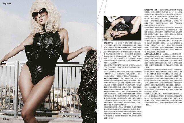 File:GQ Taiwan (MAR 2010) 2.jpg