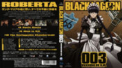 Black Lagoon Blu-ray Disc Covers 003