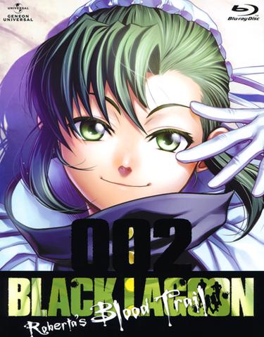 File:Black Lagoon Robertas Blood Trail Blu-ray Disc Covers 002.png