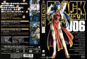 Black Lagoon DVD Covers 006
