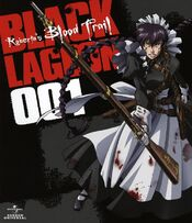 Black Lagoon Robertas Blood Trail DVD Covers 001
