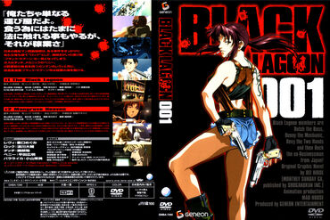 Black Lagoon DVD Covers 001