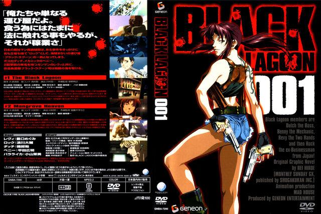 File:Black Lagoon DVD Covers 001.jpg