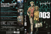 Black Lagoon The Second Barrage DVD Cover 003