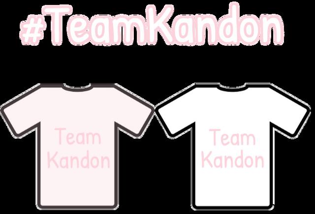 File:TeamKandon.png